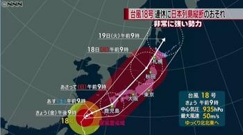 台風18号③.jpg