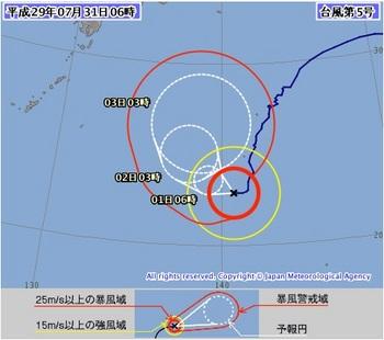台風5号(2017)台風進路 気象庁.jpg