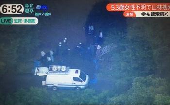 名古屋市西区行方不明事件.jpg