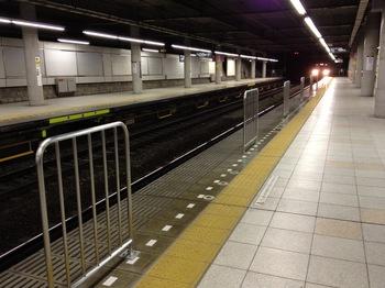 青葉台駅ホーム.jpg