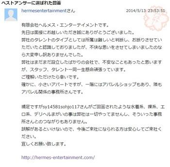 佐藤弘樹2.jpg