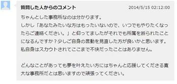 佐藤弘樹3.jpg