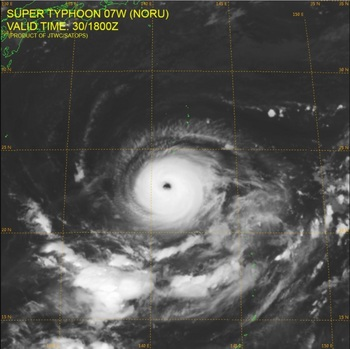 台風5号(2017)台風の目.jpg